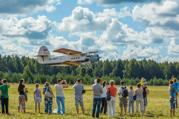 Авиашоу 16 августа на аэродроме Кучаны